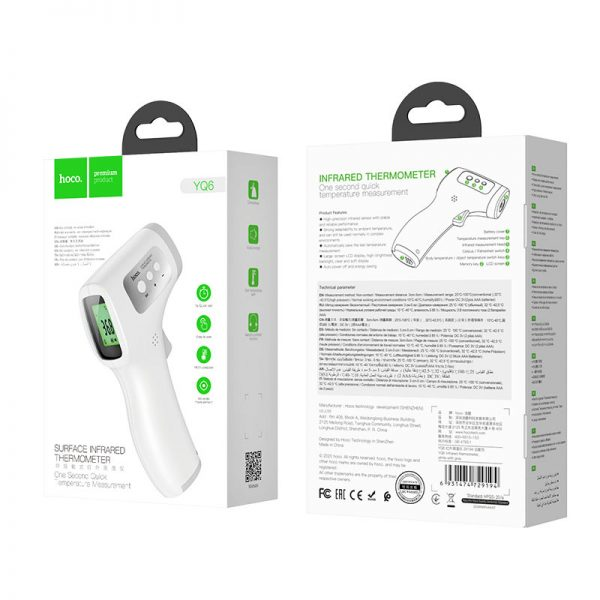 hoco-yq6-infrared-thermometer-package-1